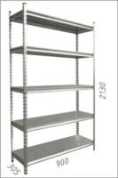 купить Стеллаж металлический с металлической плитой - 900x305x2130 мм, 5 полок/MB в Кишинёве