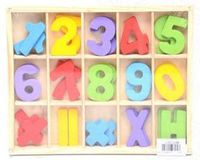 OP Р03.118 Набор деревянных цифр