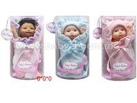 """OP ДД01.92 Кукла с аксесуарами """"Baby Ardana"""""""