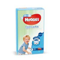 Huggies Трусики Boy 5 (13-17 кг.) 48 шт.