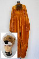 Карнавальный костюм Лев для взрослых