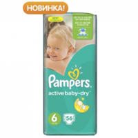 Pampers подгузники Giant Pack 6, 15+кг. 56шт