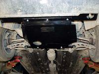 > FIATPunto 1761993 - 1999 ЗАЩИТА КАРТЕРА SHERIFF | Защита двигателя