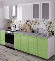 Bucătărie Bafimob Lena (High Gloss) 2.0m Green/White