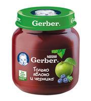 Gerber пюре яблоко-черника 5+мес. 130г