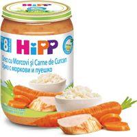 Hipp пюре индейка, рис и морковь, 8+мес. 220г