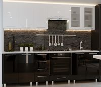 Bucătărie Bafimob Iulia (High Gloss) 2.6m White/Black