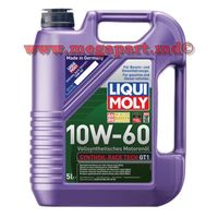 купить Масло 10W-60 (5L) Liqui Moly (10W60) в Кишинёве
