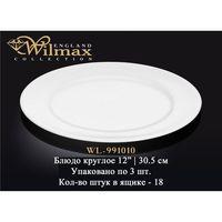 Блюдо круглое WILMAX WL-991010