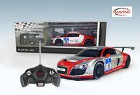 Радиоуправляемая машина Audi  1:18