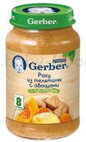 Gerber Пюре Рагу из телятины с овощам 190гр.(8+)