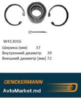 W413016 Подшипник ступицы ASTRA F 91- COMBO 04- CORSA C 03- VECTRA A 88-