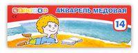 ЦВЕТИК Краски акварельные ЦВЕТИК/14 картон