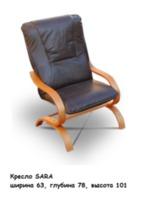 Кресло SARA
