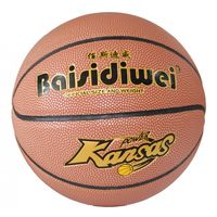 Мяч Баскетбол KANSAS