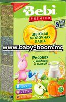 Bebi Молочная рисовая каша Premium с яблоком и тыквой 200 гр. (6+)
