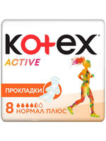 Absorbante zile critice Kotex Active Normal, ambalate individual, 8 buc.