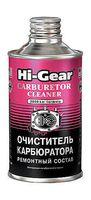 Очиститель карбюратора '295 мл, HG3205