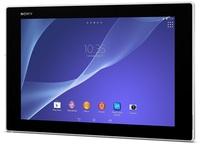 Sony Xperia Tablet Z2 LTE, White