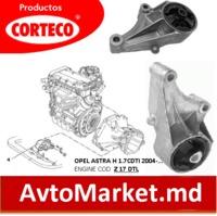 ASTRA H 1.7CDTI 80 л.с. 2004-2010 Подушка двигателя