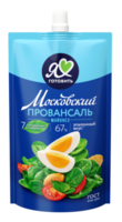 Майонез Московский провансаль классический 67% 200 мл