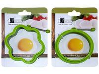 купить Форма для яичницы круглая James.F, D10cm, силикон в Кишинёве