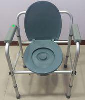 Кресло-туалет IS-7003 АЛЮМИНИЕВЫЙ