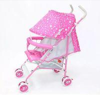 Cărucior de plimbare Hope Baby, cod 109642