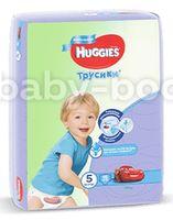 Huggies Трусики Middle Boy 5 (13-17 кг.) 15 шт.