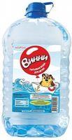 Винни Вода для детей  5 л.(0m+)