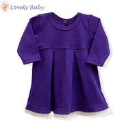 Платье R05 фиолетовое
