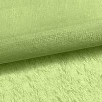 SIMPLICOL - Краска для окрашивания одежды в стиральной машине, фисташковый