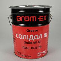 Солидол-Ж GROM-EX  9 кг (светлый)