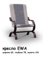 Кресло EWA
