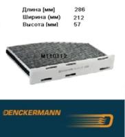 M110112 Фильтр салона AUDI OCTAVIA GOLF V 1.6 FSI 1.8 2.0
