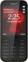 Nokia 225 Dual Sim, Black