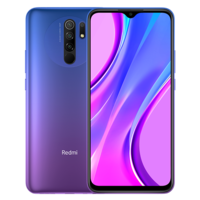 Xiaomi Redmi 9 4/64Gb, Sunset Purple