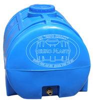 cumpără Rezervor apa 100 L oriz.ov. ½ (albastru)  70x46x45 în Chișinău
