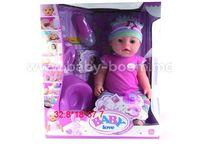 OP ДД01.76 Кукла с аксесуарами Baby Love