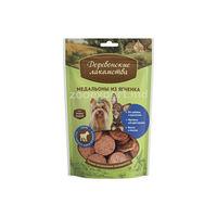 Деревенские лакомства - Лакомство для собак мини-пород: медальоны из ягненка 55 gr