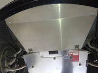 > BMW 5 Е60; Е612003 - 2010 ЗАЩИТА КАРТЕРА SHERIFF | Защита двигателя Алюминиевая bmw e60