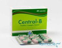 Централ-Б, капсулы N 15x3