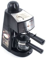 Электрокофеварка Endever Costa-1050