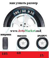 Achilles Platinum 205/60 R15 91H