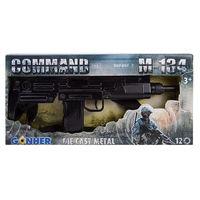 Штурмовая винтовка Command M-134, код 44093