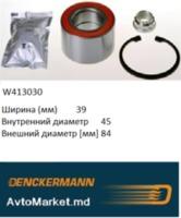 Подшипник ступицы задний Mercedes-benz W124 W210