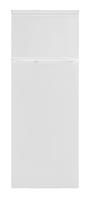 Холодильник Zanetti ST145