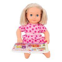Noriel кукла Майя