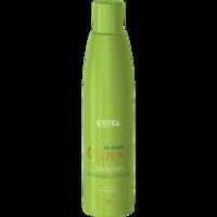 Balsam pentru toate tipurile de păr, ESTEL Curex Classic, 250 ml., Hidratare și hrănire