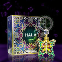 Hala | Хала